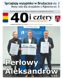 1 strona nagrody na zdjęciu Burmistrz, skarbnik i Tomasz Barszcz z dyplomami